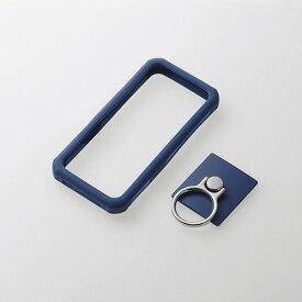 エレコム スマートフォン用汎用衝撃吸収シリコンバンパー Lサイズ フィンガーリング付き ブルー P-SCBSTRBU
