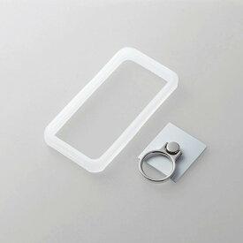エレコム スマートフォン用汎用衝撃吸収シリコンバンパー Lサイズ フィンガーリング付き ホワイト P-SCBSTRWH