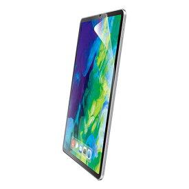エレコム iPad Pro 11インチ 2020年モデル 用 保護フイルム 衝撃吸収 ハイスペック ブルーライトカット 反射防止 極み設計 TB-A20PMCFLHS