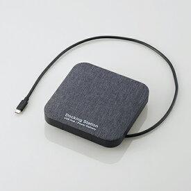 ロジテック ドッキングステーション機能付き HDD / SSD ケース 2.5インチHDD+SSD 7mm 9mm厚の2.5インチSATA HDD/SSDが搭載可能 USB3.2(Gen1) ドッキングステーション機能付 HDDケース SSDケース Type-A 2ポート Type-C 1ポート搭載 LGB-DHUPD