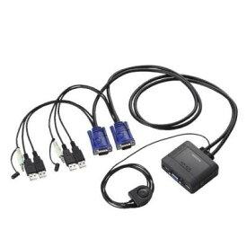 エレコム USBパソコン切替器 2台切替 手元スイッチ切替 KVM-KUS