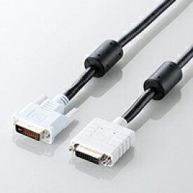 エレコム ディスプレイケーブル ケーブル モニター ディスプレイ DVI 延長ケーブル(アナログ/デジタル兼用) 3m CAC-DVI E30BK