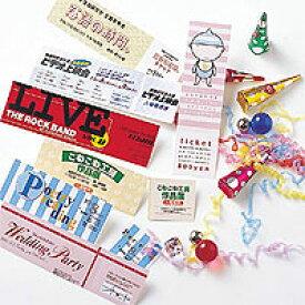 エレコム チケット用紙 スーパーファイン紙 [両面印刷対応] 50枚 5面×10シート MT-5F50