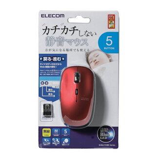 【送料無料】5ボタンBlueLED採用静音ワイヤレスマウス:M-BL21DBSRD[ELECOM(エレコム)]【税込2160円以上で送料無料】