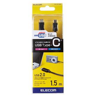 U2C-CM15NBK:パッケージ画像