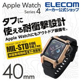 エレコム Apple Watch 40mm 用 ケース アウトドア レジャー 保護ケース 耐衝撃 NESTOUT apple watch series 5 対応 アップルウォッチ アップルウォッチ5 カバー ベルト カーキ AW-40BCNESTKH