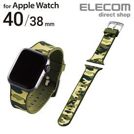 エレコム Apple Watch 40mm 38mm 用 シリコンバンド 腕時計交換 時計ベルト apple watch series 5 対応 アップルウォッチ アップルウォッチ5 バンド ベルト カモフラ グリーン AW-40BDSCCMG