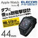 エレコム Apple Watch 44mm 用 ケース アウトドア レジャー 保護ケース 耐衝撃 NESTOUT apple watch series 5 対応 ア…