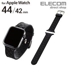 エレコム Apple Watch 44mm 42mm 用 シリコンバンド 腕時計交換 時計ベルト apple watch series 5 対応 アップルウォッチ アップルウォッチ5 バンド ベルト ブラック AW-44BDSCIBK