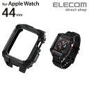 エレコム Apple Watch 44mm 用 ZEROSHOCK ケース 衝撃吸収 カバー apple watch series 5 対応 アップルウォッチ アッ…