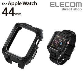 エレコム Apple Watch 44mm 用 ZEROSHOCK ケース 衝撃吸収 カバー apple watch series 5 対応 アップルウォッチ アップルウォッチ5 カバー ケース ブラック AW-44ZEROBK