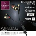 エレコム LDAC対応 Bluetooth ワイヤレスヘッドホン イヤホン ゴールド LBT-HPC1000AVGD