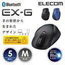 エレコム ワイヤレスマウス EX-G 握りの極み Bluetooth 5ボタン ブルートゥース ワイヤレス マウス Mサイズ BlueLED M…