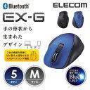 【送料無料】EX-G 握りの極み Bluetooth ワイヤレスマウス 5ボタン Mサイズ BlueLED:M-XGM10BBBU[ELECOM(エレコム)]