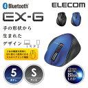 エレコム ワイヤレスマウス EX-G 握りの極み Bluetooth ワイヤレス マウス 5ボタン Sサイズ BlueLED M-XGS10BBBU