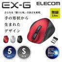 エレコム 無線マウス ワイヤレスマウス EX-G 握りの極み ワイヤレス マウス 5ボタン ワイヤレスマウス Sサイズ BlueLE…