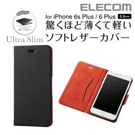 エレコム iPhone6s Plus iPhone6 Plus ケース 驚くほど薄くて軽いソフトレザーカバー スマホケース iphoneケース PM-A15LPLFUMBK