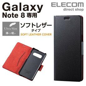エレコム Galaxy Note8 (SC-01K SCV37) ケース Ultra Slim 手帳型 ソフトレザーカバー 薄型 磁石付 ブラック スマホケース PM-SCN8PLFUBK