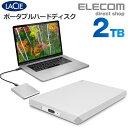 LaCie Mobile Drive 1TB ポータブル Mac Windows USB-C USB 3.0 対応 サンドブラスト加工 純アルミ製構造 軽量 頑丈 リバーシブル型USB-C Type-