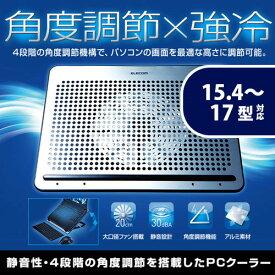 エレコム ノートPC用クーラー(角度調節・強冷タイプ)/角度可変置き台/アルミ/大型ファン/15.4〜17インチ対応 SX-CL22LSV