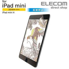 エレコム iPad mini 2019 用 フィルム 保護フィルム ペーパーライク アイパッドミニ mini5 上質紙 反射防止 TB-A19SFLAPL