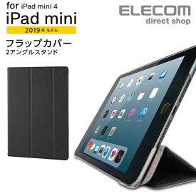 エレコム iPad mini 2019 用 フラップカバー 背面クリア ソフトレザーフラップ 2アングル アイパッドミニ 5 第5世代 apple mini5 ブラック TB-A19SWVBK