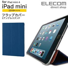 エレコム iPad mini 2019 用 フラップカバー 背面クリア ソフトレザーフラップ 2アングル アイパッドミニ 5 第5世代 apple mini5 ネイビー TB-A19SWVNV