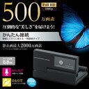 【送料無料】Full HD対応500万画素Webカメラ:UCAM-DLI500TNBK[ELECOM(エレコム)]