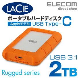 ラシー LaCie 耐衝撃HDD ハードディスク Rugged USB-C対応 USB3.1Gen1対応 オレンジ 2TB 2EUAP9