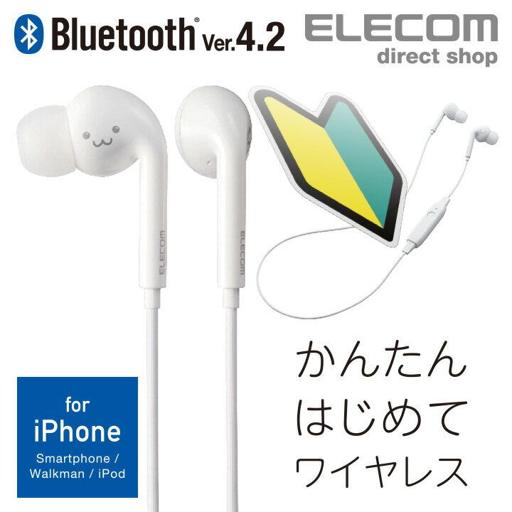 Bluetoothワイヤレスヘッドホン スマイル LBT-C/HPC13MPF1