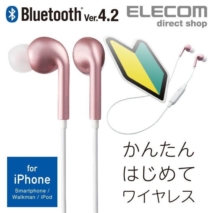 Bluetoothワイヤレスヘッドホン ピンク LBT-C/HPC13MPPN
