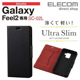 Galaxy Feel2用 ソフトレザーカバー 薄型 ケース 磁石付 手帳型 スマートフォン スマホ Android ブラック PD-SC02LPLFUBK