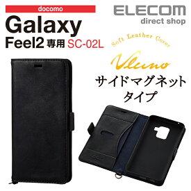 Galaxy Feel2用 ソフトレザーカバー 磁石付 ケース 手帳型 スマートフォン スマホ Android ブラック PD-SC02LPLFYBK