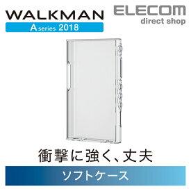 エレコム WALKMAN A50用ソフトケース Walkman A 2018 NW-A50シリーズ対応 クリア AVS-A18UCCR