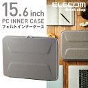 エレコム PC用インナーバッグ フェルト インナーケース セミハードタイプ ノートPC ノートパソコン 15.6インチ グレー BM-IBFT15GY