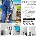 """""""off toco"""" スマート PC バックパック 薄型 14インチ PC ショルダーベルト ノートパソコン バッグ ショルダーバッグ…"""