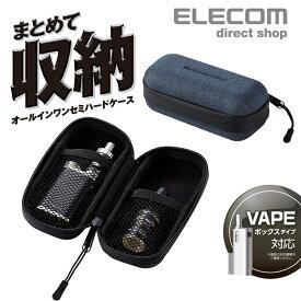 VAPE用オールインワンポーチ(ボックスタイプ用)電子タバコアクセサリ ベイプ 軽量で衝撃に強いEVA素材 ブルー ET-VPAPB1BU