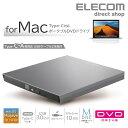 エレコム Mac用 ポータブルDVDドライブ DVDデイスクドライブ M-DISC対応 TypeC ケーブル付 USB3.0 グレー LDR-PVB8U3MGY