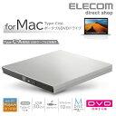 エレコム Mac用 ポータブルDVDドライブ DVDデイスクドライブ M-DISC対応 TypeC ケーブル付 USB3.0 シルバー LDR-PVB8U…