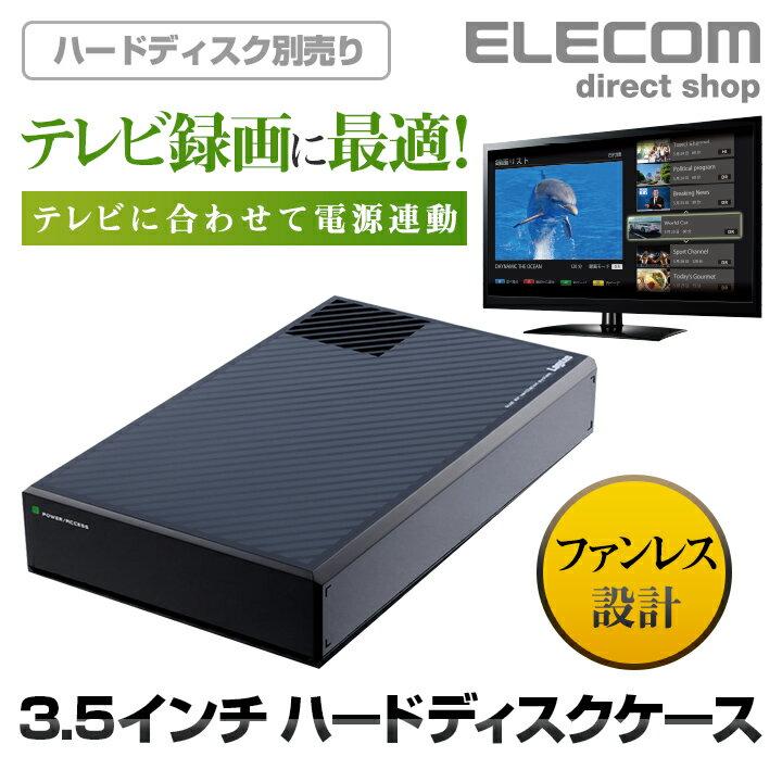 ロジテック USB3.0 3.5インチHDD(ハードディスク)ケース FANレスモデル LHR-EJU3 【店頭受取対応商品】