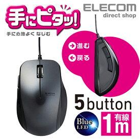 エレコム 有線マウス 5ボタン BlueLED 有線 マウス サイドラバー 2000dpi ブラック M-BL28UBBK