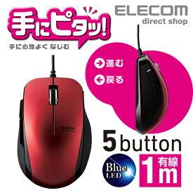 エレコム 有線マウス 5ボタン BlueLED 有線 マウス サイドラバー 2000dpi レッド M-BL28UBRD