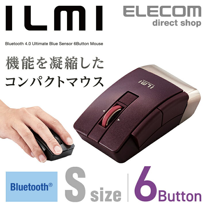 Bluetooth4.0 Ultimate Blue 6ボタンマウス 省電力 ブルートゥース 戻るボタン カスタマイズ 単4形乾電池 レッド M-BT21BBRD