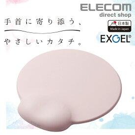 """エレコム リストレスト 付き マウスパッド """"dimp gel"""" ぷにぷに 手首 サポート かわいい ピンク MP-DG01PN"""
