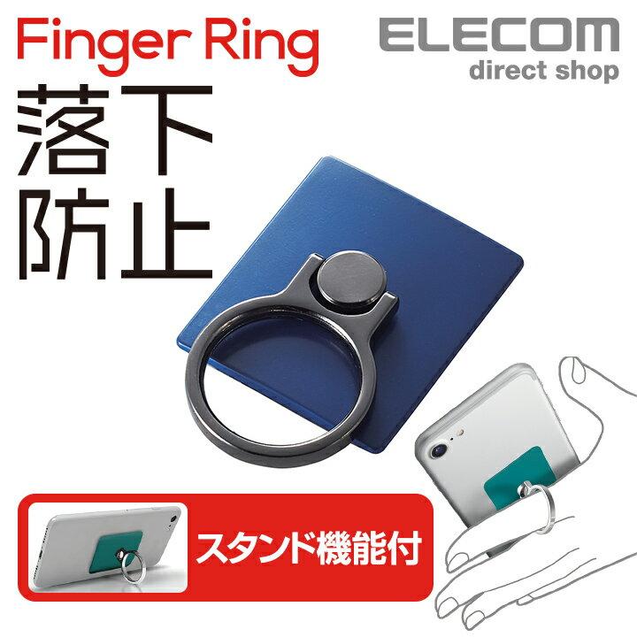 フィンガーリング(スタンダード) スマートフォン用ストラップ スマホ ネイビー P-STRNV