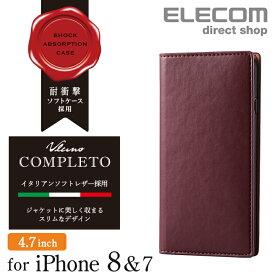 エレコム iphone8 アイフォン 8 用 [ iphone se 第2世代 対応] 4.7インチ ソフトレザー カバー イタリアン(Coronet) スマホ スマートフォン カバー マッローネ スマホケース iphoneケース PM-A17MPLFYIL02