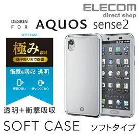 885d2efcd7 エレコム AQUOS sense2、Android One S5用 ソフト ケース サイド メッキ カバー スマートフォン スマホ アンドロイド