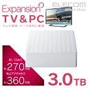 エレコム HDD 3TB 外付け ハードディスク 3.5インチ USB3.1対応 外付けハードディスク 外付けHDD Seagate シーゲイト …
