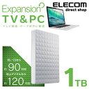 エレコム HDD 1TB 外付け ポータブル ハードディスク 2.5インチ USB3.1対応 Seagate シーゲイト Expansion MXシリーズ…