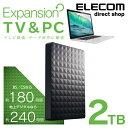 エレコム 3.5インチ HDD 外付け ポータブル ハードディスク USB3.1対応 Seagate シーゲイト Expansion MXシリーズ テレビ 録画 外付けハードディスク アクオス レグザ ブラビア ビエラ ブラック SGP-MX020UBK